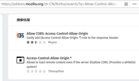 实现的跨域访问的插件